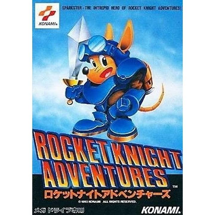 ロケットナイトアドベンチャーズ MD 「メガドライブ」[43173-498407](Sega Megadrive 32X)