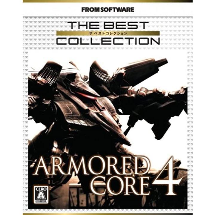 アーマード・コア 4 The Best Collection - PS3[15782631 15783211]