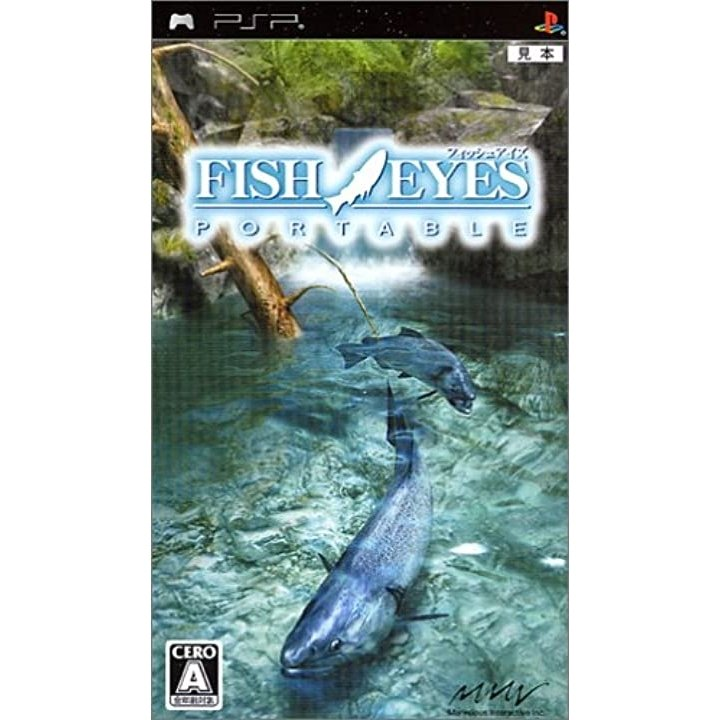 フィッシュアイズポータブル - PSP[ULJS00082]