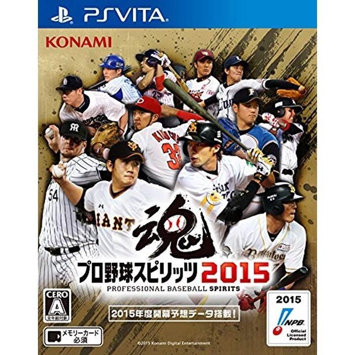 プロ野球スピリッツ2015 - PS Vita[4988602167634](PlayStation Vita)