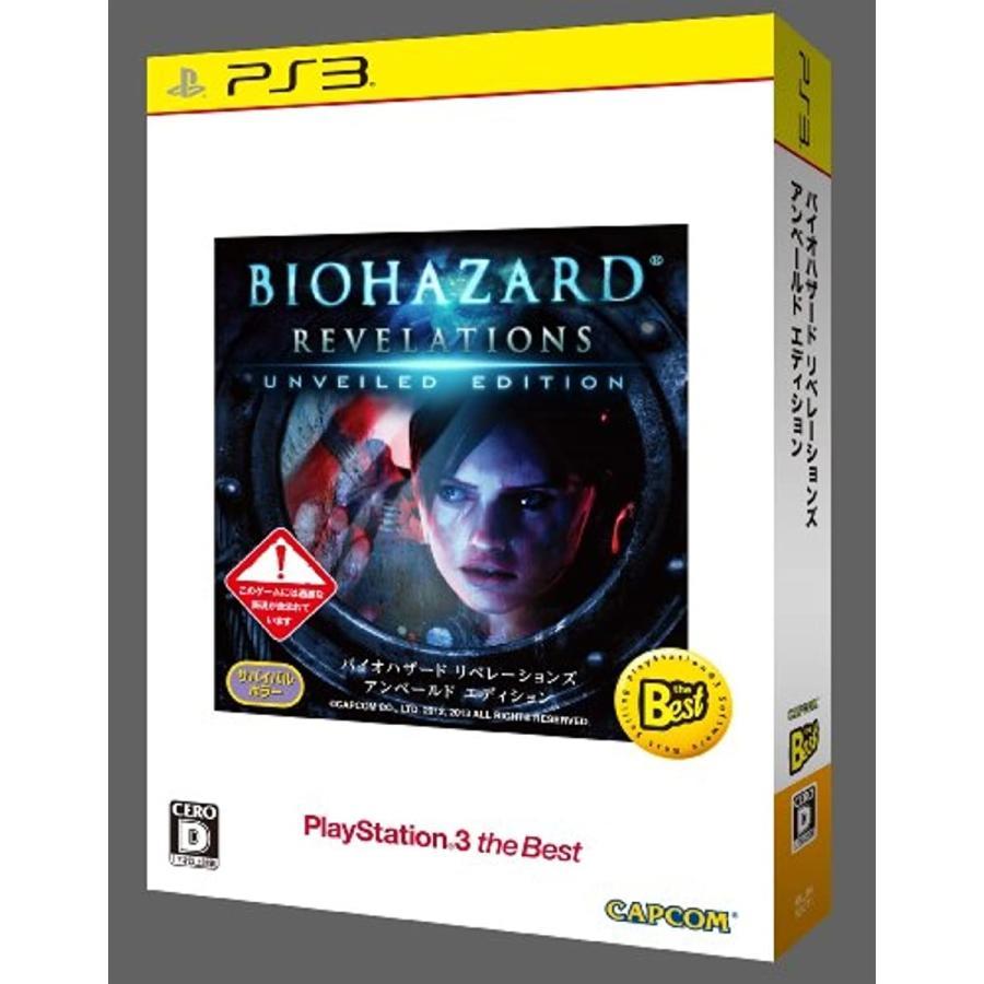 バイオハザード リベレーションズ アンベールド エディション PlayStation 3 &[BLJM-55071](PlayStation 3)