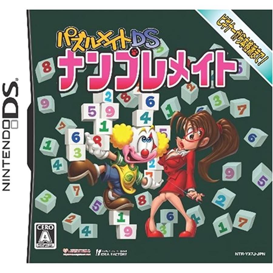 パズルメイトDS ナンプレメイト[13306191](Nintendo DS)