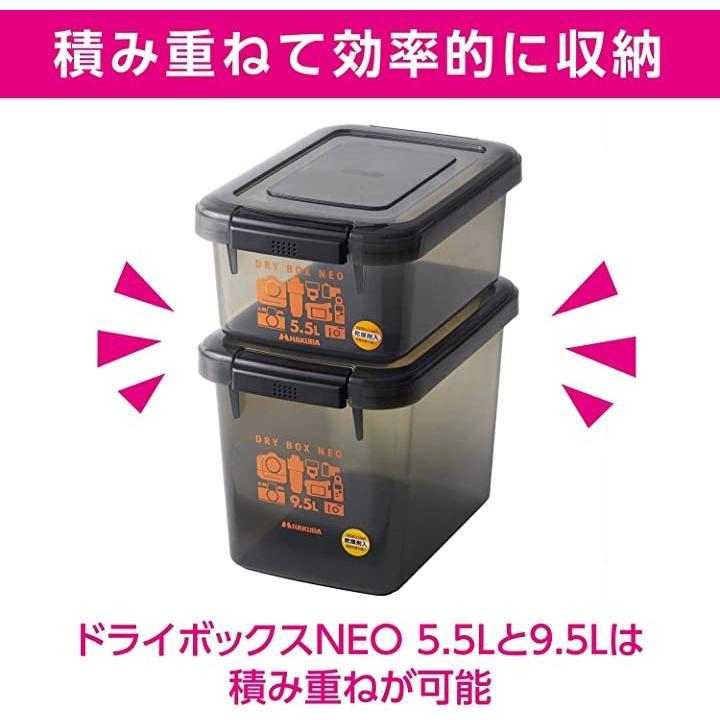 HAKUBA ドライボックスNEO KMC-40(グレー, 9.5L)|zebrand-shop|05