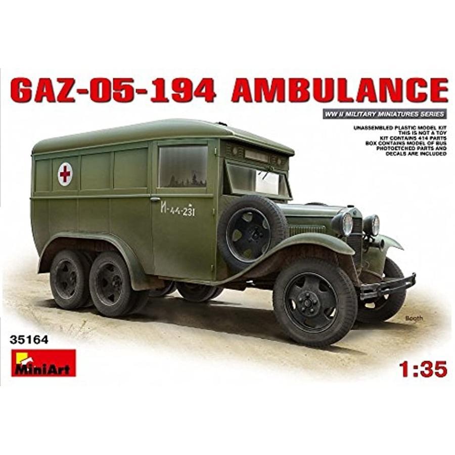 1/35 GAZ-05-194 アンビュランス プラモデル[MIN35164]