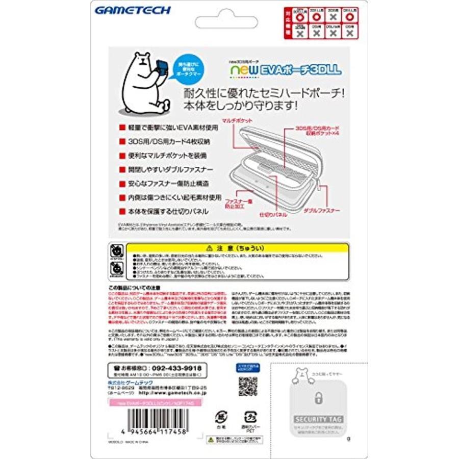 new3DSLL用セミハードポーチnewEVAポーチ3DLL(ピンク, Nintendo 3DS)|zebrand-shop|02