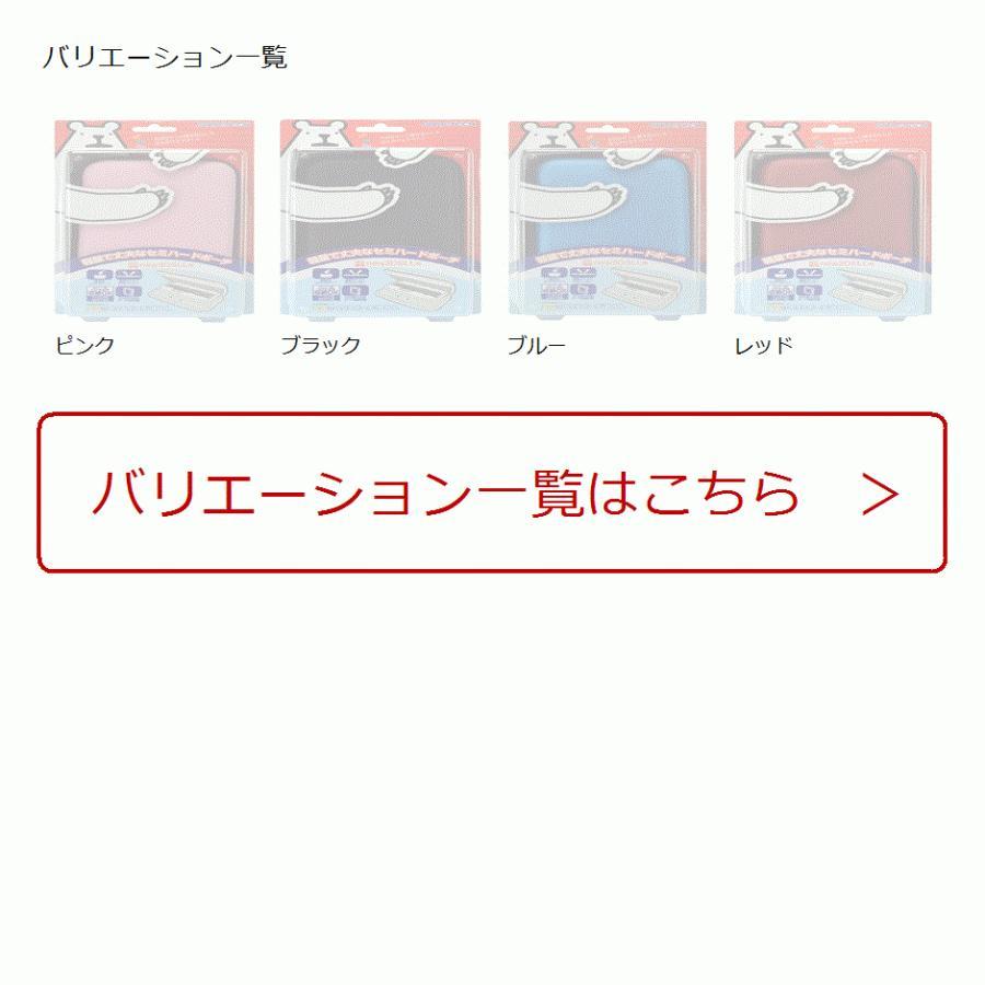 new3DSLL用セミハードポーチnewEVAポーチ3DLL(ピンク, Nintendo 3DS)|zebrand-shop|03
