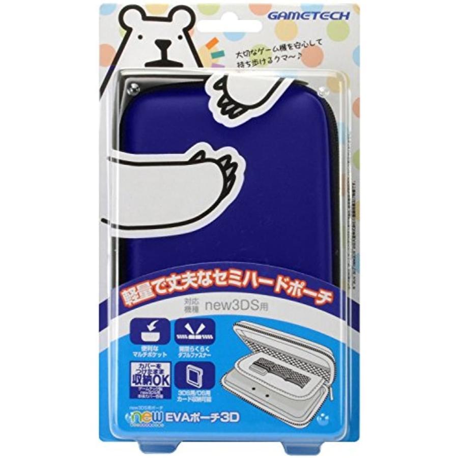 new3DS用セミハードポーチnewEVAポーチ3D(ブルー, Nintendo 3DS) zebrand-shop