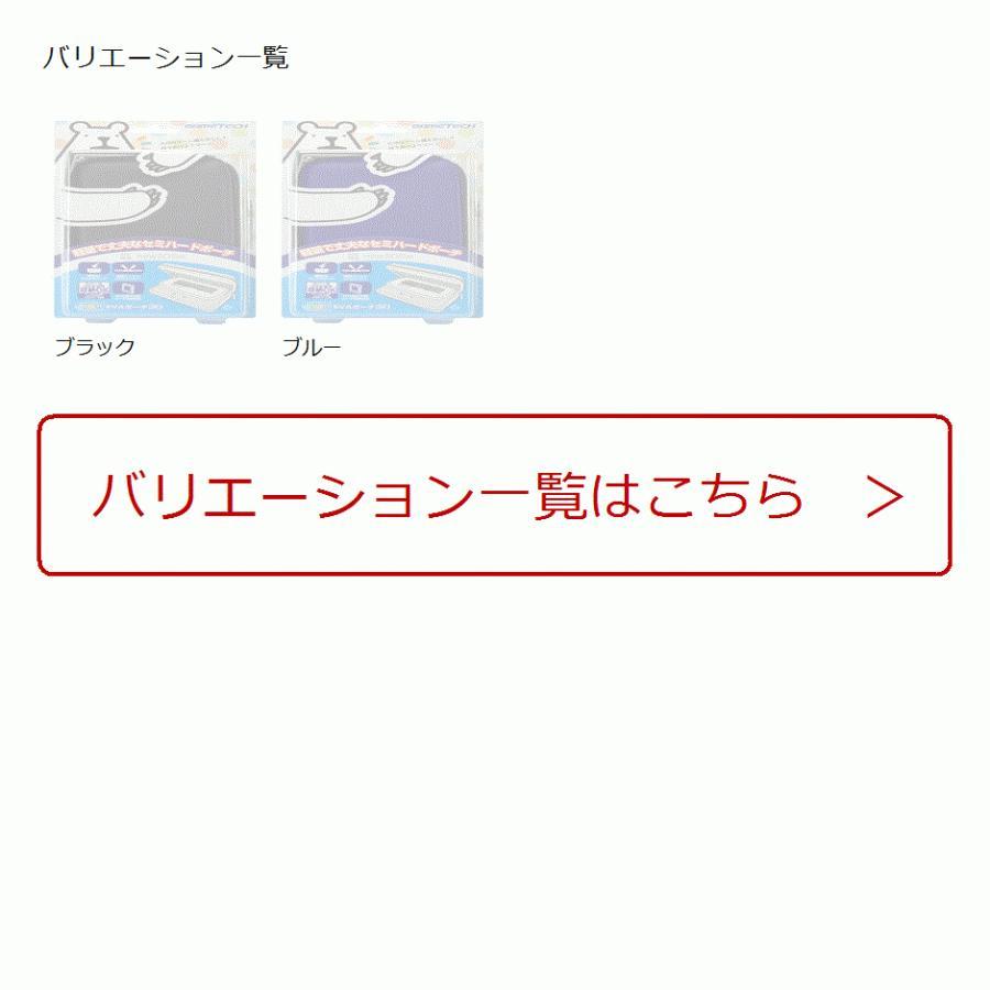 new3DS用セミハードポーチnewEVAポーチ3D(ブルー, Nintendo 3DS) zebrand-shop 03