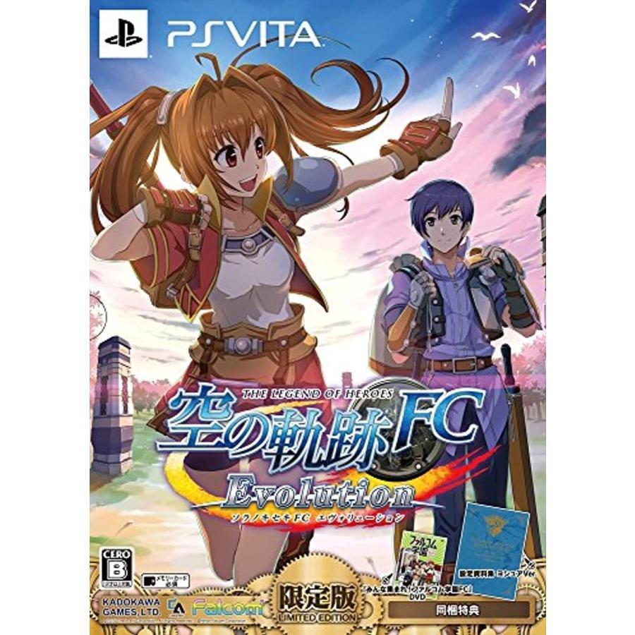 英雄伝説 空の軌跡 FC Evolution 限定版 - PS Vita[4582350665055](PlayStation Vita)