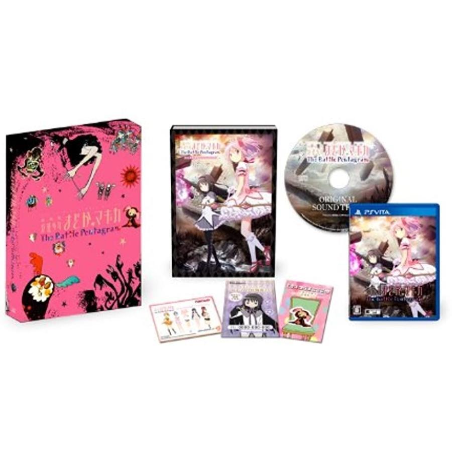 劇場版 魔法少女まどか・マギカ The Battle Pentagram 同梱[4560467042372](PlayStation Vita)