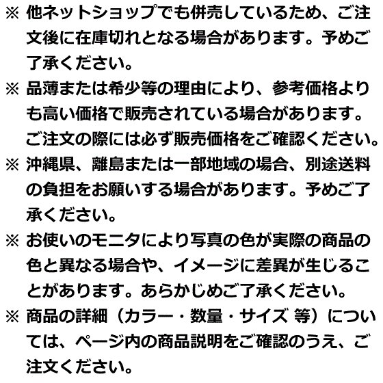 アンパンマン うちのこ天才 ハーモニカ|zebrand-shop|05