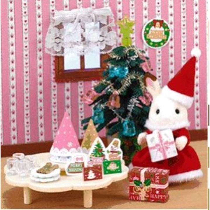 シルバニアファミリー ショコラウサギちゃんとクリスマスセット[セ-174]