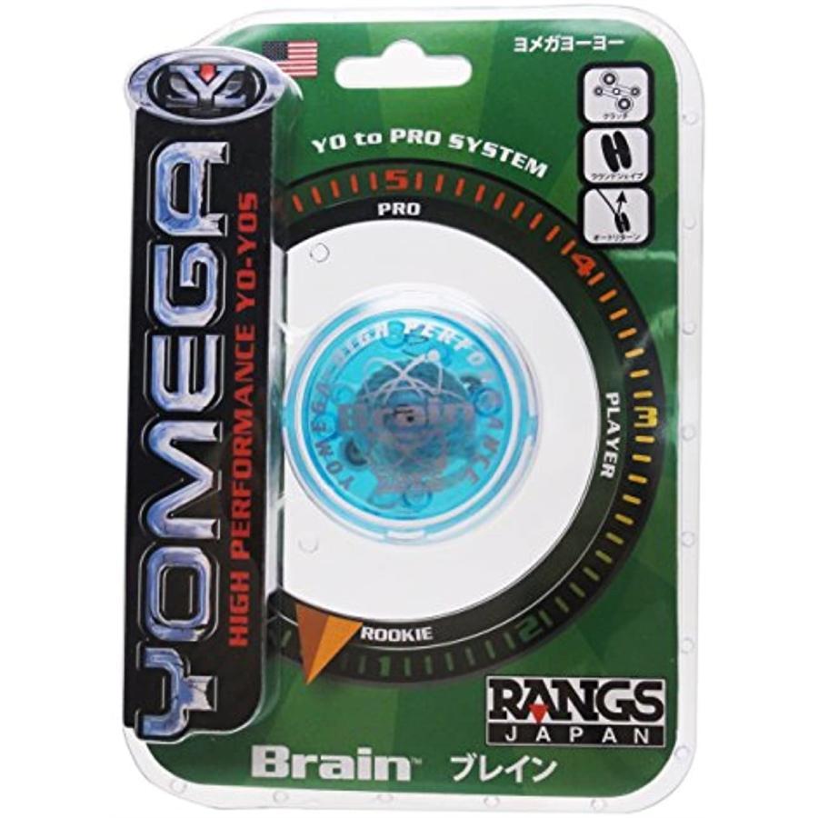 RANGS ヨメガ ヨーヨー ブレイン ブルー[43180-67460]|zebrand-shop|02