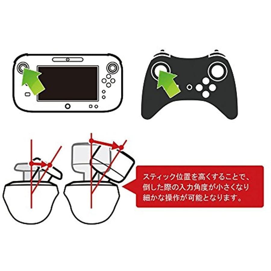 WiiUゲームパッド/WiiUプロコントローラー用FPSアシストキャップAIM PRO SASP-0333(Nintendo Wii U) zebrand-shop 03