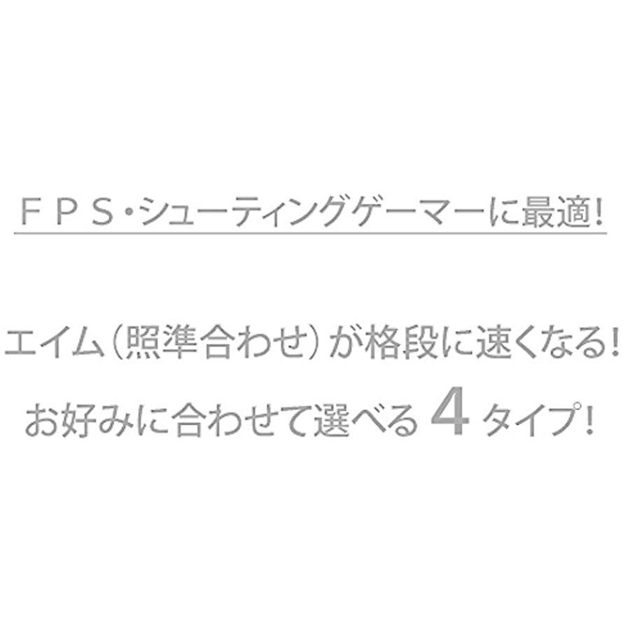 WiiUゲームパッド/WiiUプロコントローラー用FPSアシストキャップAIM PRO SASP-0333(Nintendo Wii U) zebrand-shop 04
