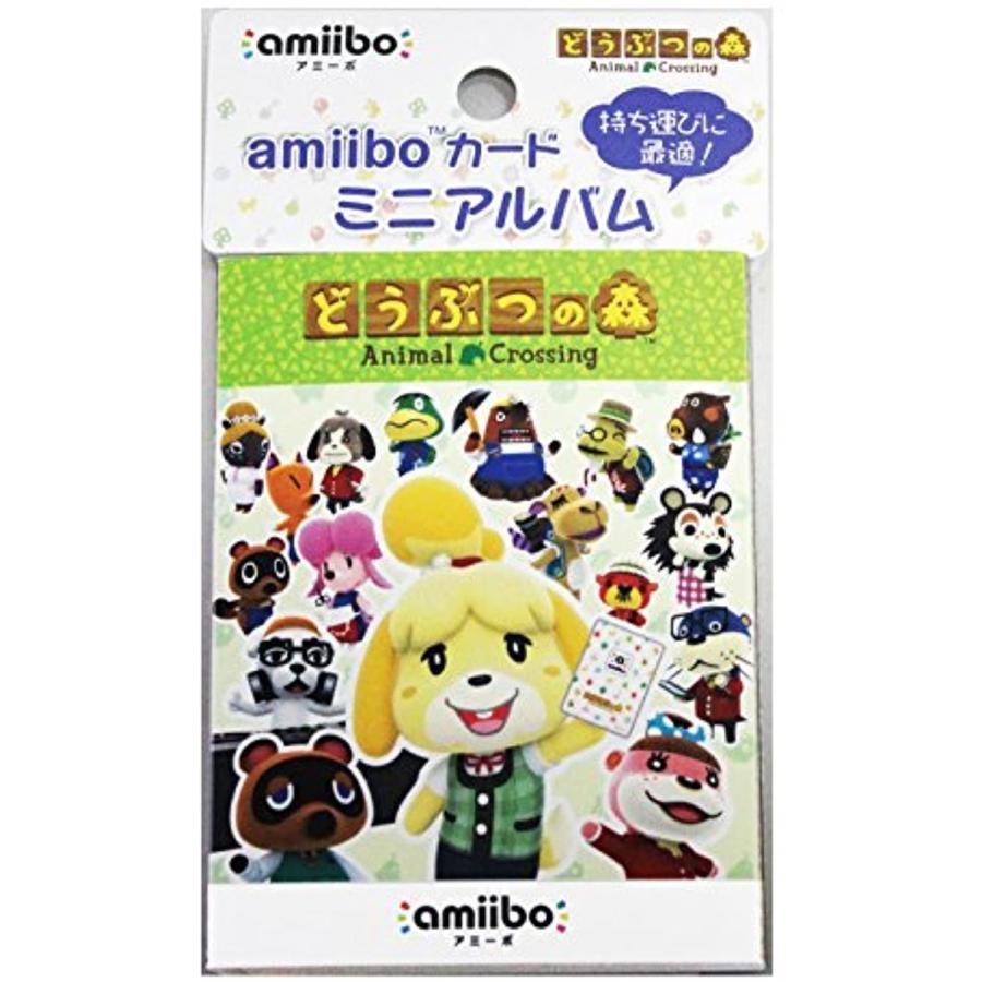 amiiboカード ミニアルバム AMIF-02D(Nintendo 3DS) zebrand-shop