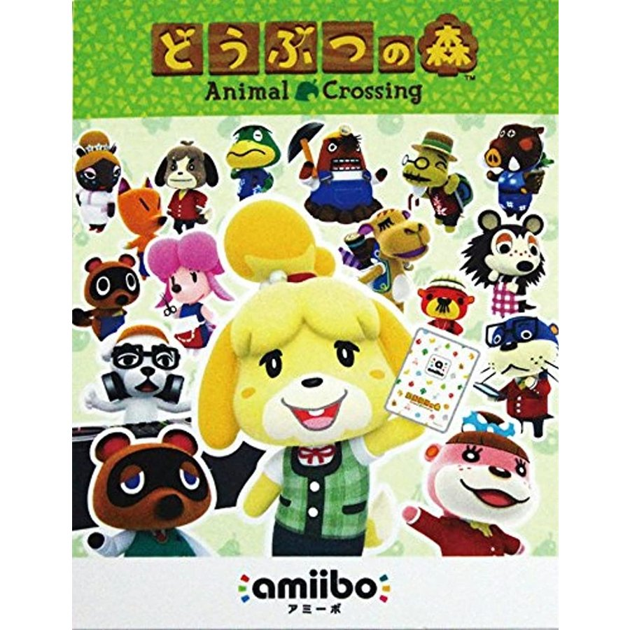 amiiboカード ミニアルバム AMIF-02D(Nintendo 3DS) zebrand-shop 02