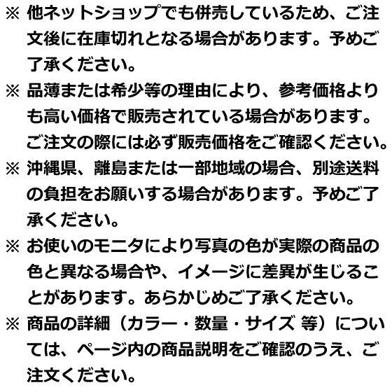amiiboカード ミニアルバム AMIF-02D(Nintendo 3DS) zebrand-shop 05