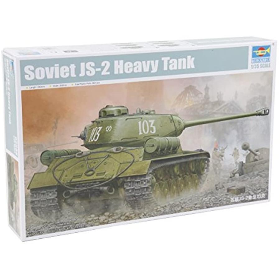 1/35 ソビエト軍 JS-2 重戦車 スターリン2 プラモデル 05588[TR05588]