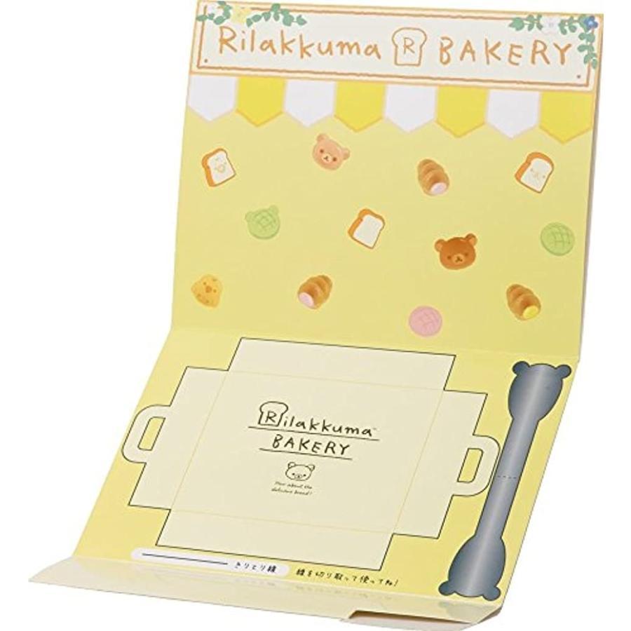リラックマ リラックマベーカリー ぬいぐるみセット MR95801|zebrand-shop|07