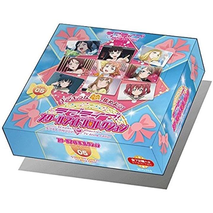ラブライブ. スクールアイドルコレクションVol.5 「ラブライブ.サンシャイン..」 TV Anime Edition BOX[SIC-LL05]