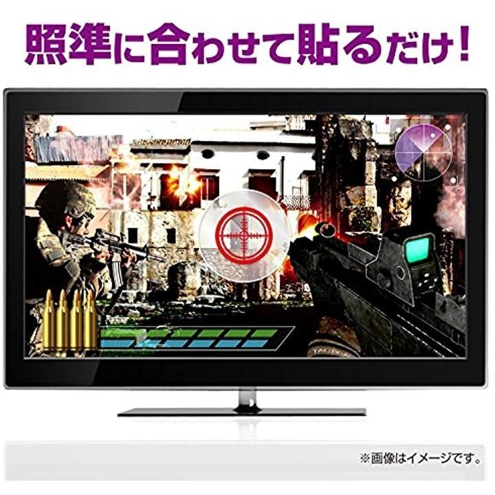 PS4/PS3/VITA/WiiU/PC用 FPS照準シールFPSターゲットシール4 P4F1820(PlayStation 4) zebrand-shop 03
