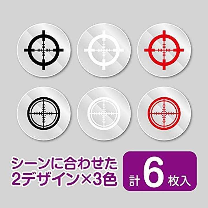 PS4/PS3/VITA/WiiU/PC用 FPS照準シールFPSターゲットシール4 P4F1820(PlayStation 4) zebrand-shop 04