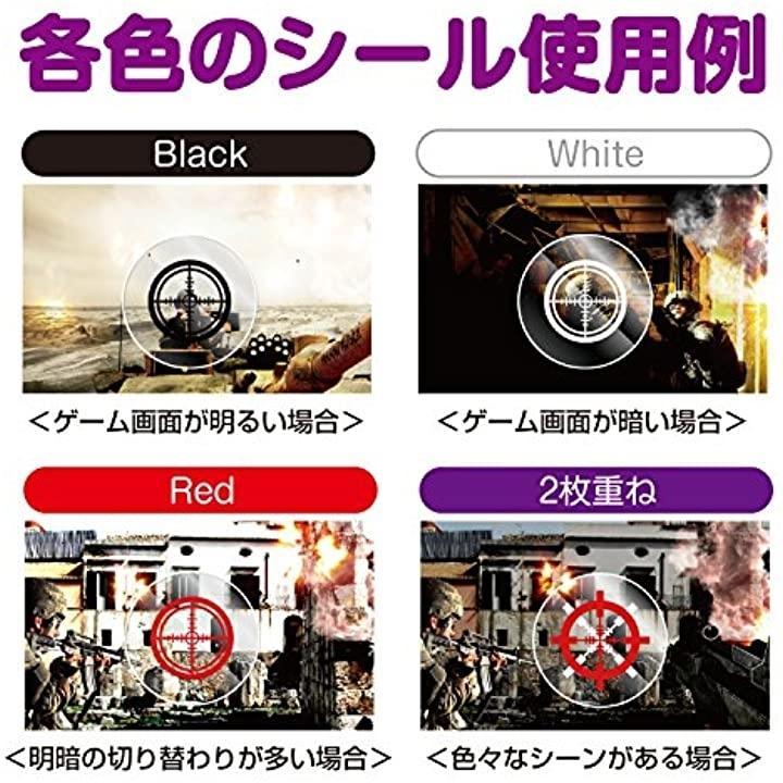 PS4/PS3/VITA/WiiU/PC用 FPS照準シールFPSターゲットシール4 P4F1820(PlayStation 4) zebrand-shop 07