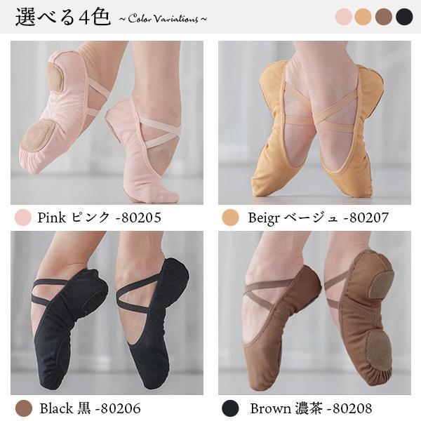 バレエ シューズ バレエシューズ スプリットソール shoes-c 【送料無料 即日発送】 zee-max 02