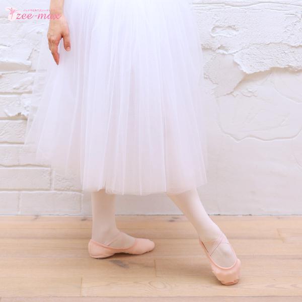 バレエ シューズ バレエシューズ スプリットソール shoes-c 【送料無料 即日発送】 zee-max 11