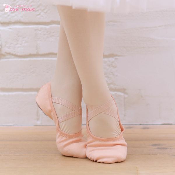 バレエ シューズ バレエシューズ スプリットソール shoes-c 【送料無料 即日発送】 zee-max 13