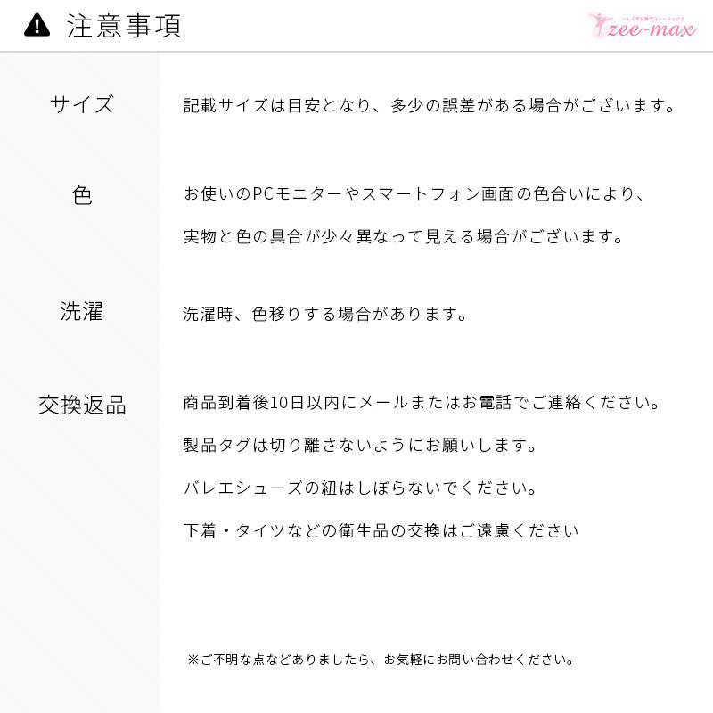 バレエ シューズ バレエシューズ スプリットソール shoes-c 【送料無料 即日発送】 zee-max 18