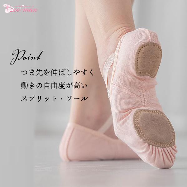 バレエ シューズ バレエシューズ スプリットソール shoes-c 【送料無料 即日発送】 zee-max 04