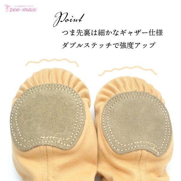 バレエ シューズ バレエシューズ スプリットソール shoes-c 【送料無料 即日発送】 zee-max 06