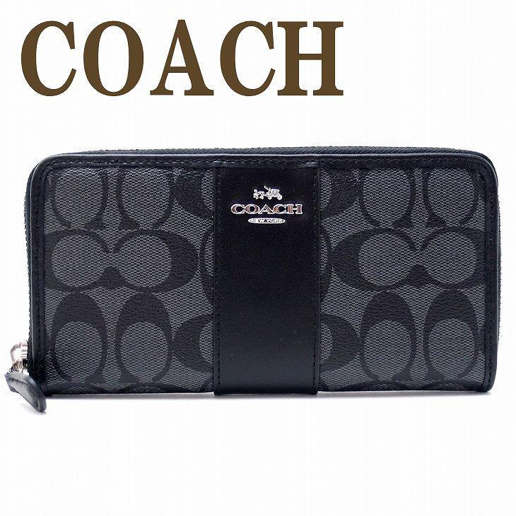 コーチ COACH 財布 メンズ 長財布 ブラック シグネチャー ラグジュアリー アコーディオン ジップ 54630SVDK6|zeitakuya