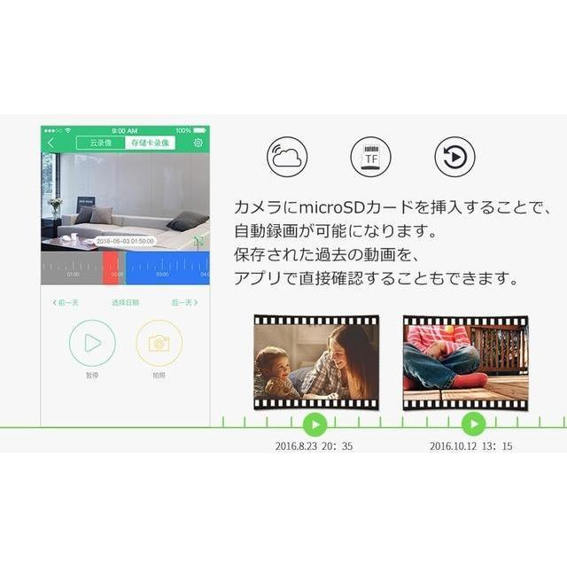 防犯カメラ ワイヤレス 5点 セット 監視カメラ 赤外線 暗視 録画 sdカード wifi 玄関 窓 人感センサー スターターキット ORVIBO zeitakuya 10