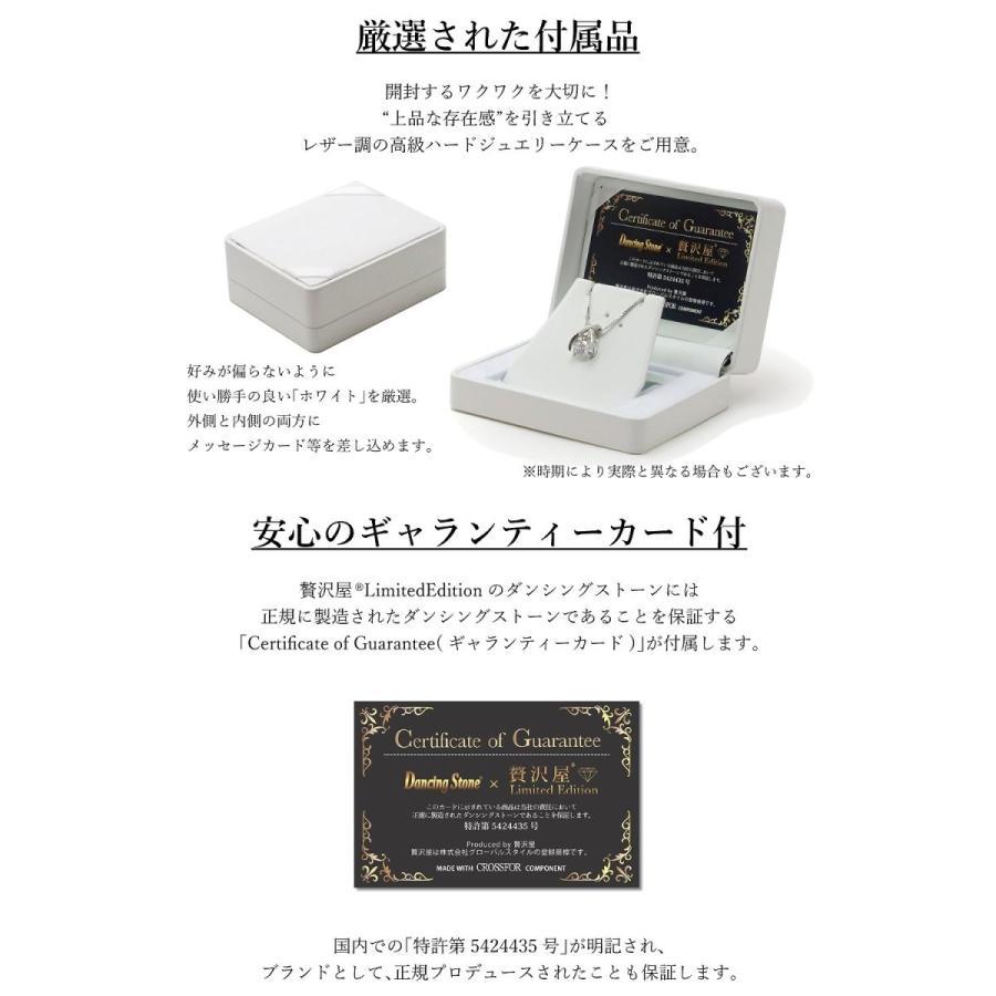 ダンシングストーン ネックレス 大粒 2ct Pt900 プラチナ K18 18金 ピンクゴールド イエローゴールド コーティング ZDP-003 限定モデル クロスフォー|zeitakuya|10