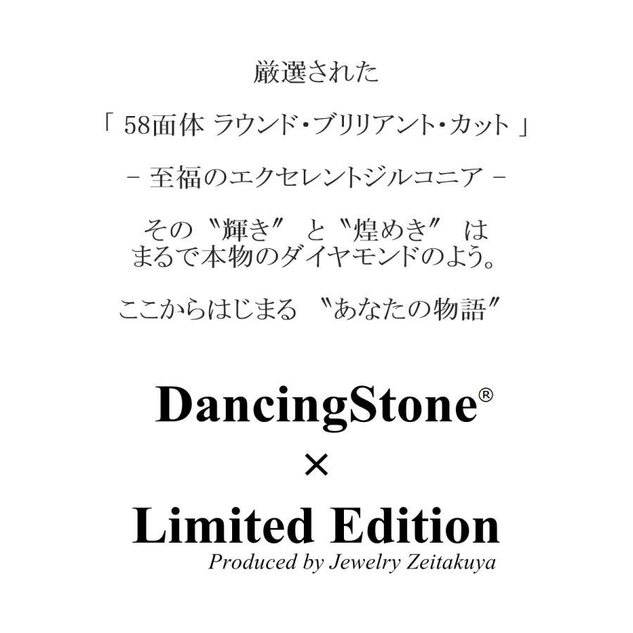 ダンシングストーン 指輪 レディース リング スワロフスキー Pt900 プラチナ K18 18金 ピンクゴールド イエローゴールド コーティング  ダンシング ZDR ネコポス|zeitakuya|03