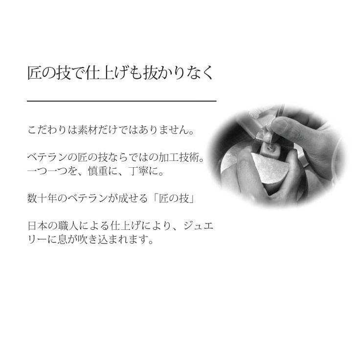 ダンシングストーン イヤリング クロスフォーニューヨーク Pt900 プラチナ K18 18金 ピンクゴールド イエローゴールド コーティング SV925 シルバー ZNY|zeitakuya|06