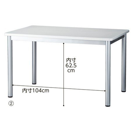 ミーティング、会議用テーブル ミーティングテーブル ソフトエッジ ソフトエッジ W120cm
