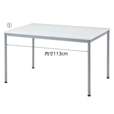 ミーティング、会議用テーブル ミーティングテーブル ミーティングテーブル ミーティングテーブル 9a4