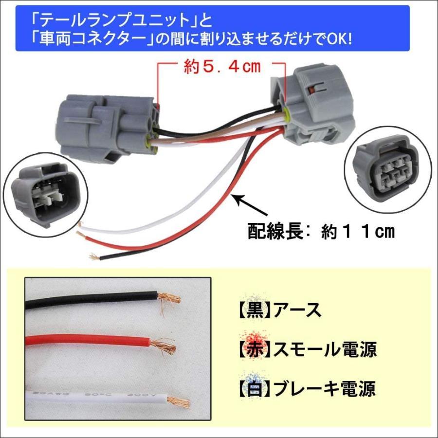 LEDリフレクター 電源取り出しキット / 1個 / トール用 / M900S M910S ac501-02|zembuzembu|02