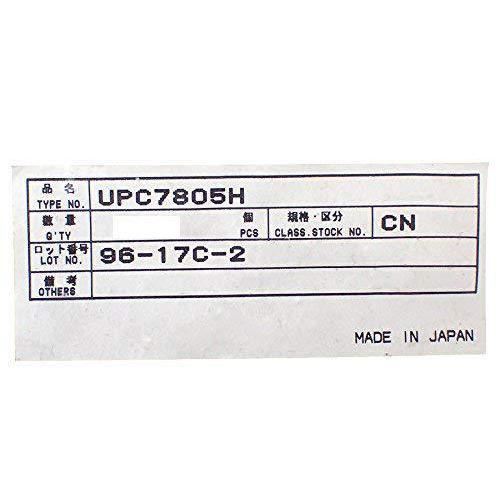 NEC 汎用品 三端子レギュレータ 5V 1A UPC7805H (5個セット)|zembuzembu|04