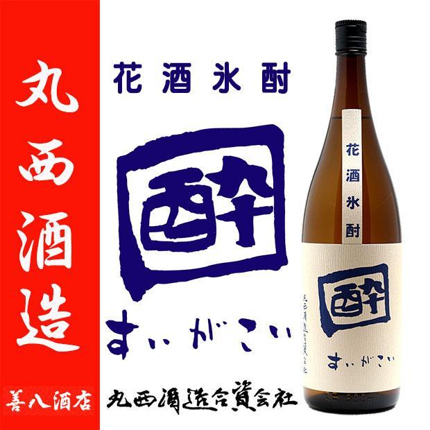 酔がこい  25度 1800ml  白麹・黒麹ブレンド 丸西酒造  本格芋焼酎|zen8