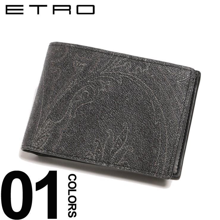 超可爱 エトロ メンズ ETRO サイフ 財布 二つ折り ハーフウォレット コーティング ET068888007F キャンバス ペイズリー メンズ ブランド サイフ ET068888007F, ニノヘグン:a6136590 --- chizeng.com