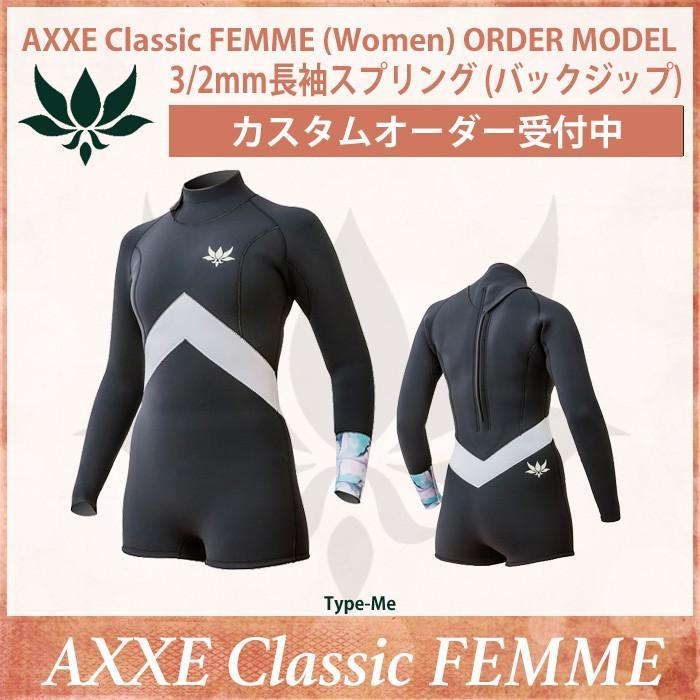 品質のいい AXXE Classic 3/2mm FEMME レディース 3 Classic/2mm 長袖スプリング:BACK ZIP 女性専用デザイン レディース カスタムオーダー デザイン・素材は選べます アックスクラッシック, ROERMOND(ルールモント):4b3505b8 --- airmodconsu.dominiotemporario.com
