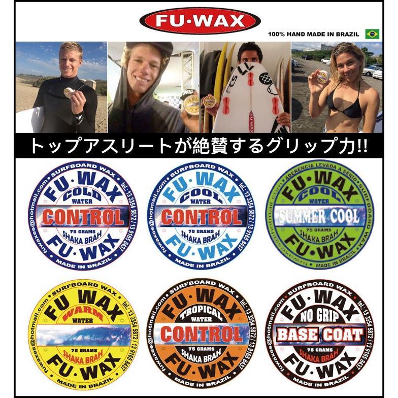 FUWAX:フーワックス単品販売 世界のトップが認めるグリップ力! ベース・コールド・クール・ウォーム・トロピカル FU WAX|zenithgaragesurfplus