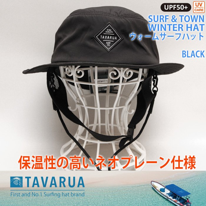 TAVARUA WINTER:タバルア ウォーム サーフハット 2color FREEサイズ/TM1032 サーフィン SUP アウトドア マリンスポーツ|zenithgaragesurfplus|02