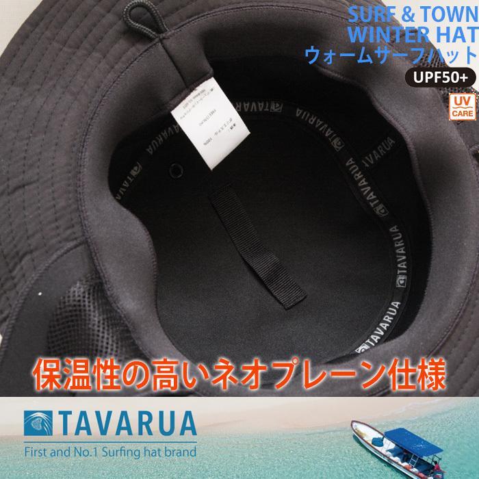 TAVARUA WINTER:タバルア ウォーム サーフハット 2color FREEサイズ/TM1032 サーフィン SUP アウトドア マリンスポーツ|zenithgaragesurfplus|06