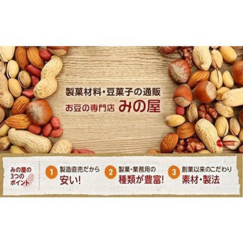 アーモンドフィッシュ 500g チャック付き袋 アーモンド小魚 国産小魚 zenkoku-online-tokyo 06